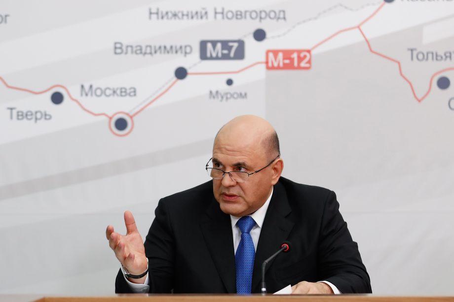 Правительство РФ на три месяца увеличило и продлило выплату пособий для россиян, оставшихся без работы до начала пандемии.