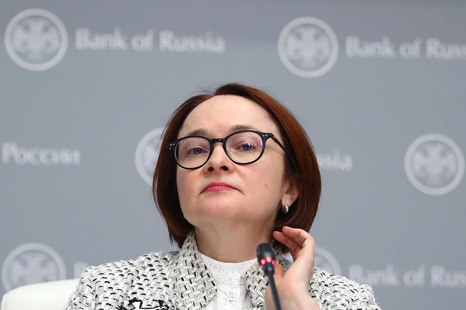 Эльвира Набиуллина оценила ситуацию в экономике России.