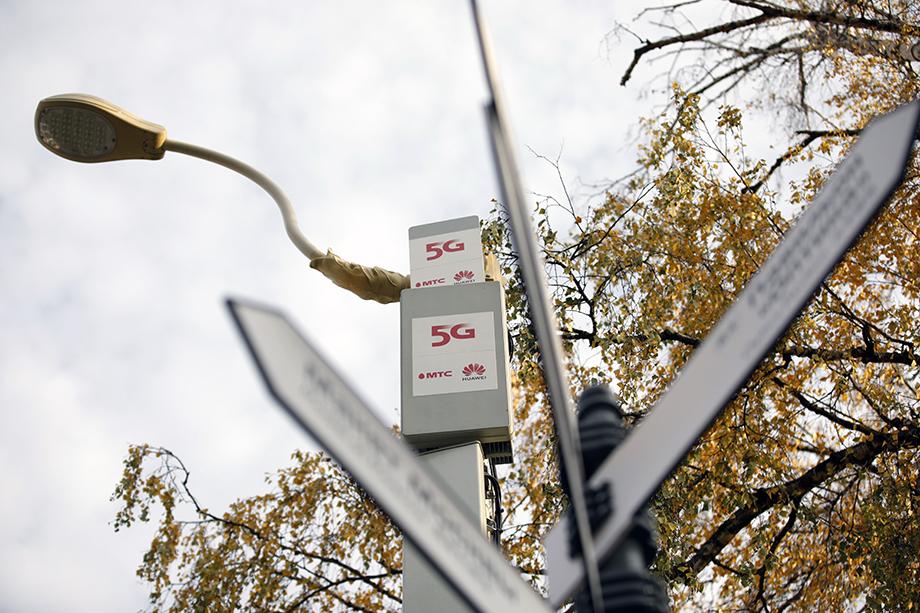Проект подготовлен в рамках соглашения с Правительством РФ по развитию сетей 5G.