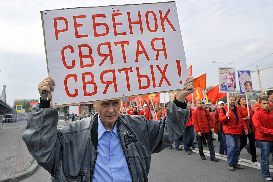 Ювенальная юстиция будет вершить своё странное экспресс-правосудие во имя исполнения Конституции РФ, согласно которой, как подчёркивается в пояснительной записке к законопроекту, «дети являются важнейшим приоритетом государственной политики России».