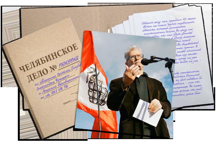 Молодые люди не скрывали, что состоят в политической организации, но только не в запрещённой НБП, а в «Другой России» Эдуарда Лимонова.