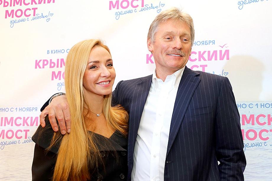 Дмитрий Песков и Татьяна Навка поженились в августе 2015 года.
