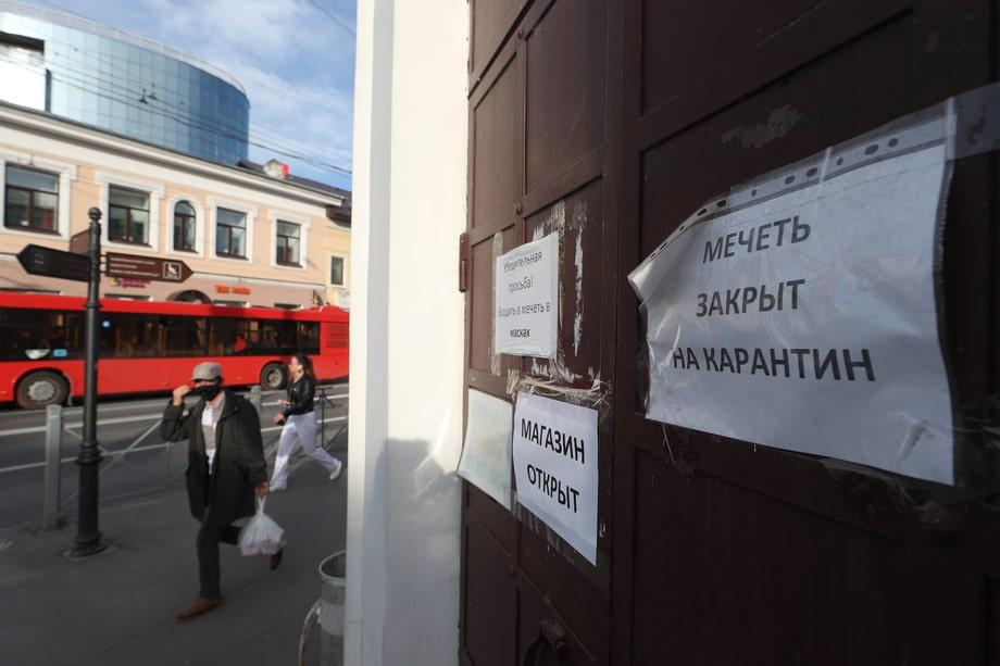 Казань. Ворота мечети Нурулла накануне праздника Ураза-байрам.