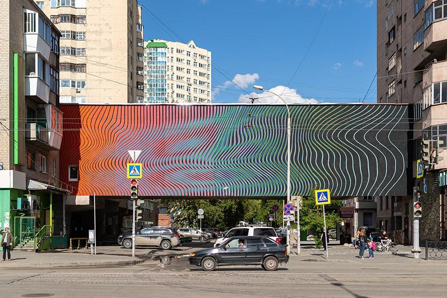 Dispersion #5, Артем Стефанов, Илья Високосов (Москва, Россия) ул. Шарташская, 9