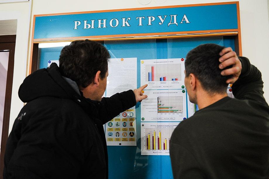 Система страхования от безработицы родилась при Ельцине. Возможно и сейчас она стала бы выходом из сложившейся ситуации.