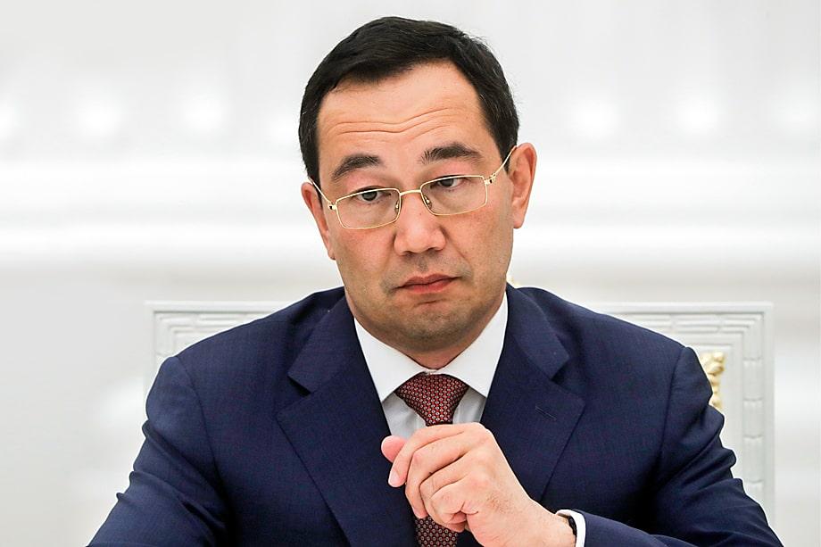 Ситуация в нескольких регионах вызывает «особое опасение» в Москве. Среди них – Якутия. На фото – глава Республики Саха (Якутия) Айсен Николаев.