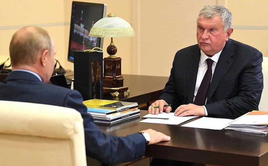 Путин и Сечин обсудили деятельность «Роснефти» в условиях COVID-19 и затронули ряд других вопросов.