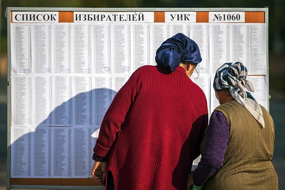 Участвовать в парламентских выборах изъявили желание более 40 партий.