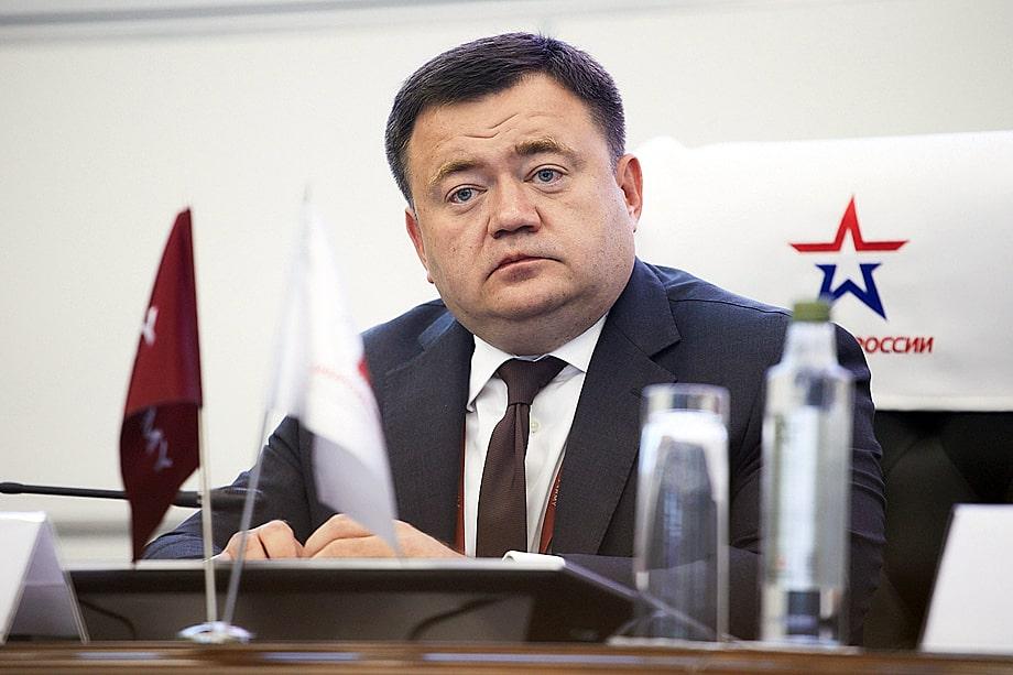 Главным кредитором оборонной промышленности стал «Промсвязьбанк» под руководством Петра Фрадкова.