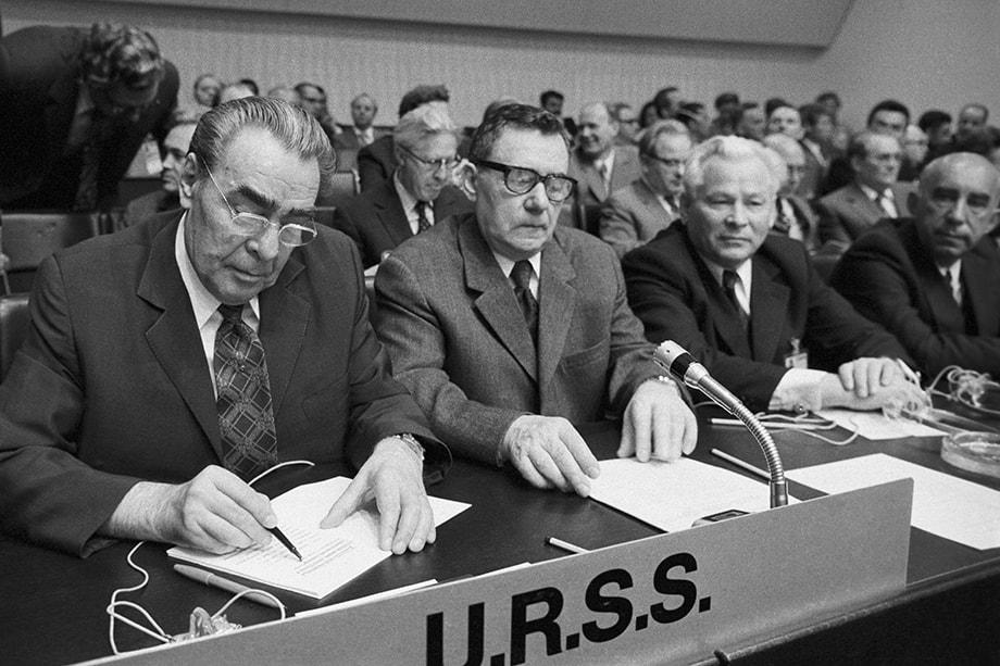 Результатом политики разрядки стало заключение Хельсинкских соглашений летом 1975 года.