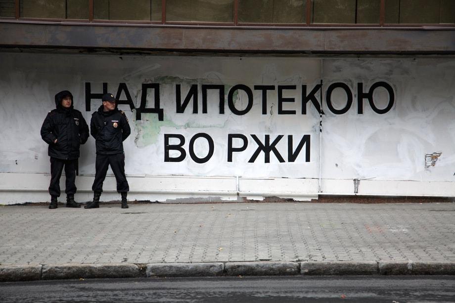 Несмотря на все усилия и новые программы по кредитованию физлиц на покупку жилья, 40 процентам россиян ипотека не по карману.