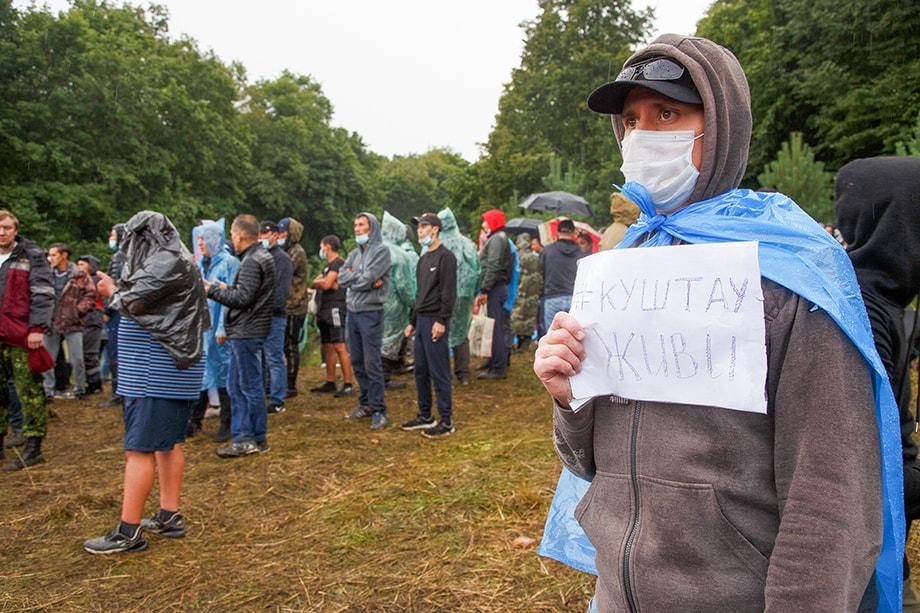 Активисты, выступающие против разработки горы (шихана) Куштау Башкирской содовой компанией.