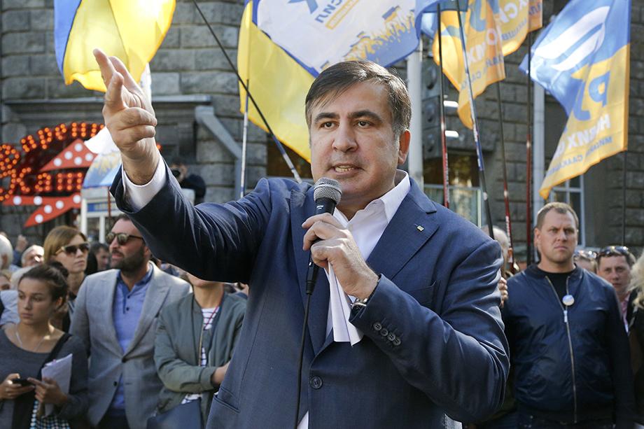 Бывший президент Грузии имеет богатый опыт организации госпереворотов и в своей стране, и на Украине.
