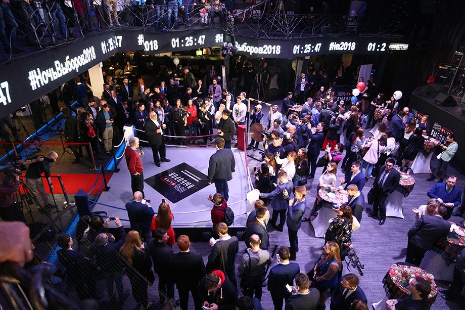 Организаторы «Ночи выборов» анонсировали визит на площадку лидеров партий и звёзд.