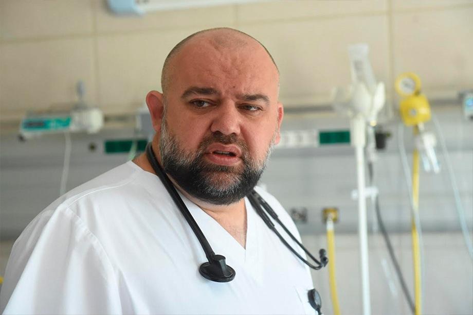 Денис Проценко возглавил больницу № 40 в 2019 году, до этого он руководил московской больницей имени Юдина.