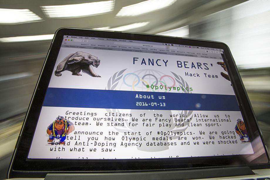 Хакерскую группу Fancy Bear связывают с сотрудниками ГРУ.