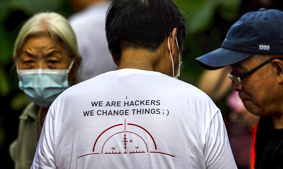 Эталоном госхакерства считаются китайские кибервойска. КНР на государственном уровне спонсирует деятельность крупных хакерских группировок.