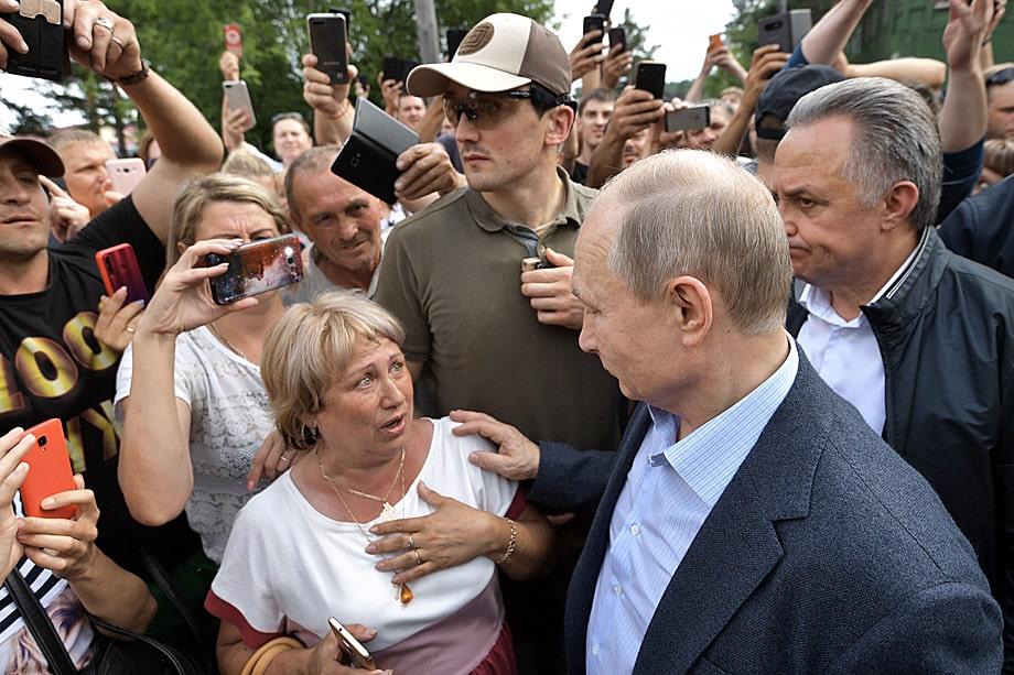 Визит Владимира Путина в Иркутскую область в 2019 году.