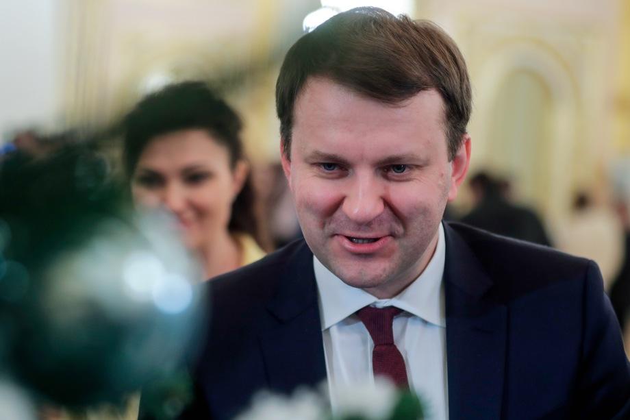 Первый подобный консультационный орган ещё в 2019 году был реализован на основе идеи экс-министра экономики, а ныне помощника президента Максима Орешкина.