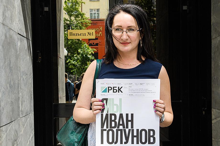 Бурматов всячески пытается обратить внимание Дмитрия Кобылкина на «крики об экологической угрозе» госпожи Крыловой (на фото).