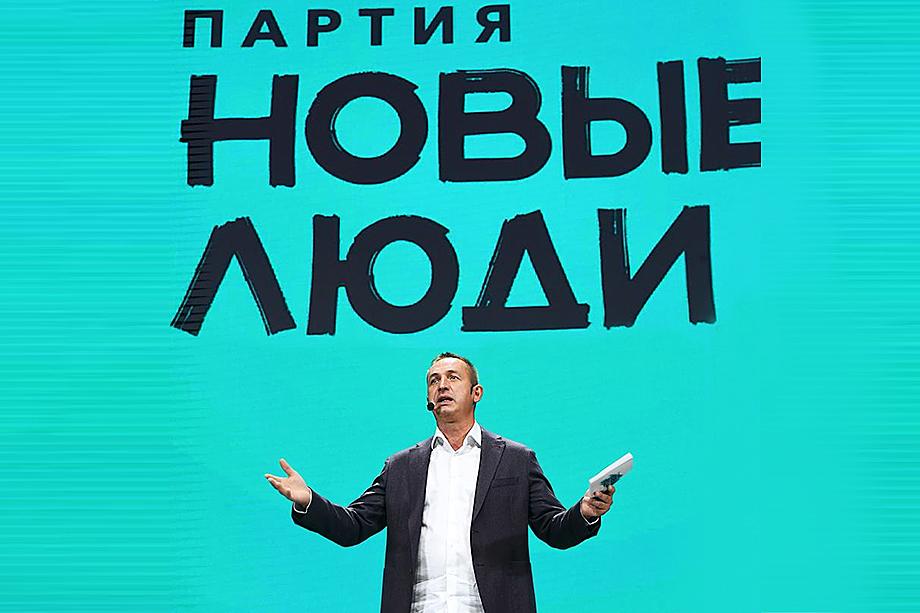 Главой предвыборного штаба «Новых людей» назначен Александр Даванков.