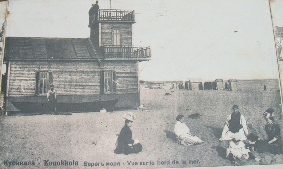 Спасательная станция у моря. 1920 год.