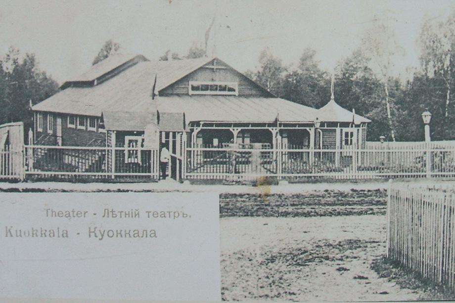 Летний театр Н. Федотова. 1920 год.