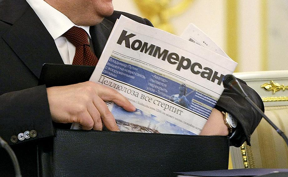 О том, что «Коммерсантъ» собирается освободить офис на Рублёвском шоссе, стало известно летом.