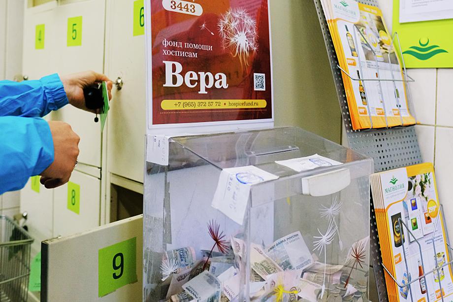 Некоторые благотворительные организации действительно устанавливают ящики в супермаркетах, ресторанах, на АЗК, в автосалонах. Но такой способ сбора пожертвований не пользуется популярностью.
