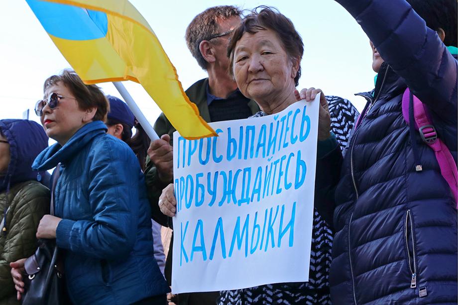 К середине осени 2020 года сложилось несколько групп субъектов РФ, ситуация в которых характеризуется внутриэлитной напряжённостью.