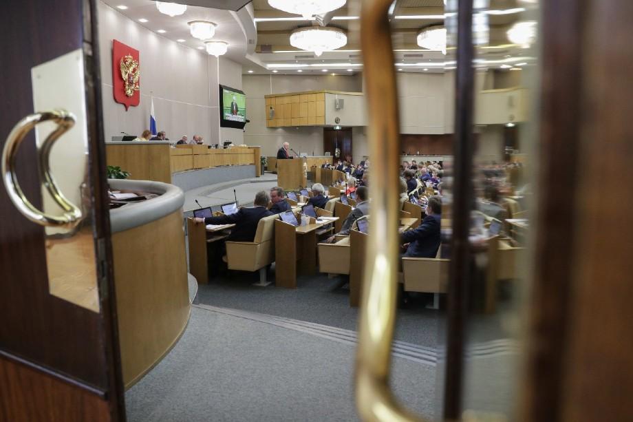 Заседания комитетов, на которых будут рассматриваться кандидатуры новых министров, пройдут вечером в понедельник.
