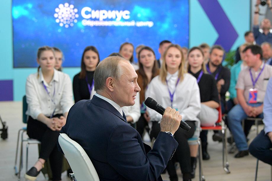 В последний раз Владимир Путин посещал образовательный центр «Сириус» в январе этого года.