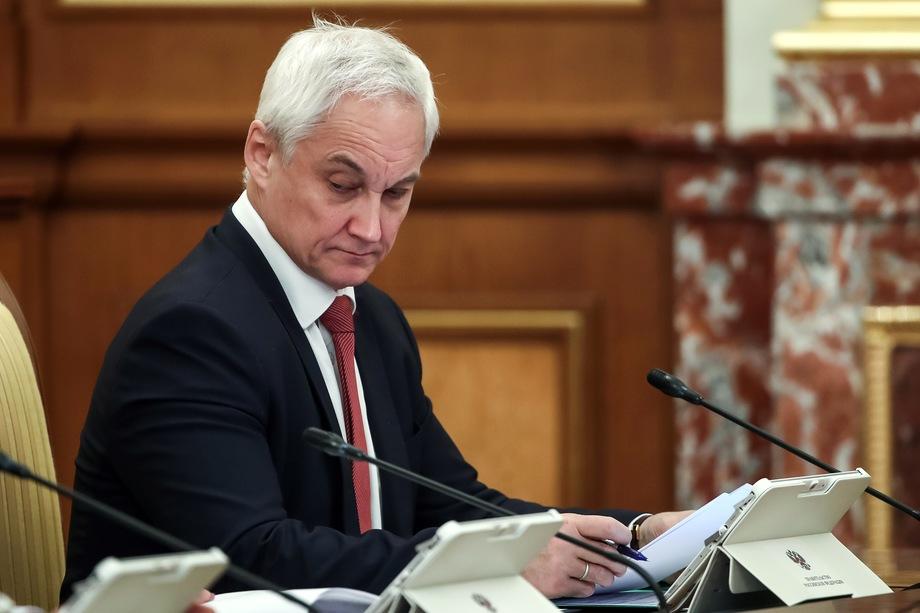 Инициативу об объединении институтов развития продвигает вице-премьер Андрей Белоусов.