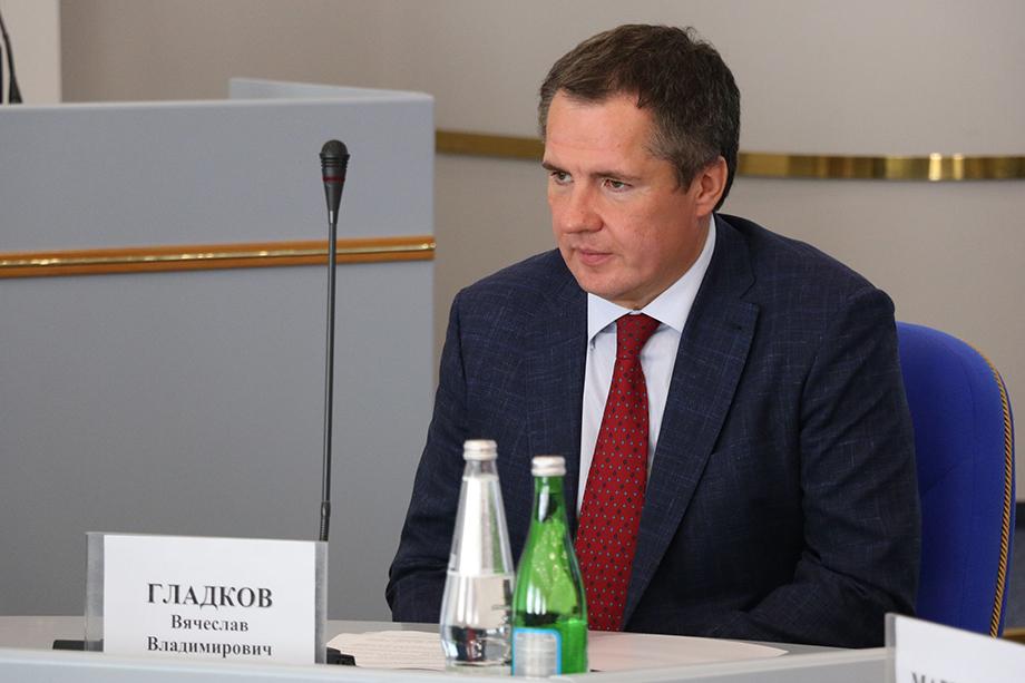 Вячеслав Гладков будет временно исполнять обязанности губернатора Белгородской области с 18 ноября.