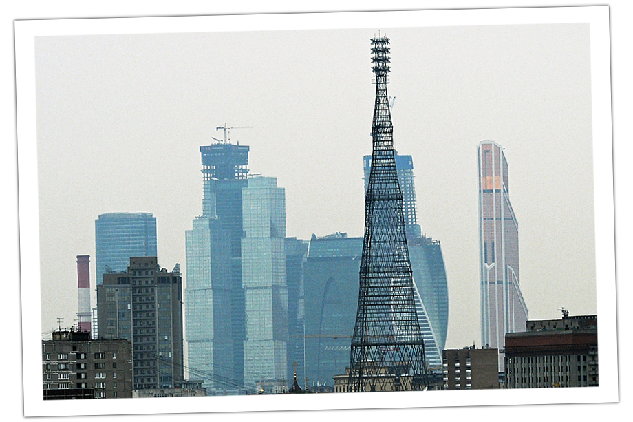 Вид на Шуховскую башню и международный деловой центр «Москва-Сити».