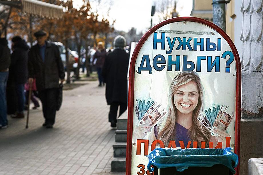 Пандемия и последовавший кризис заставили россиян осторожнее относиться не только к вложению накоплений, но и к кредитам.