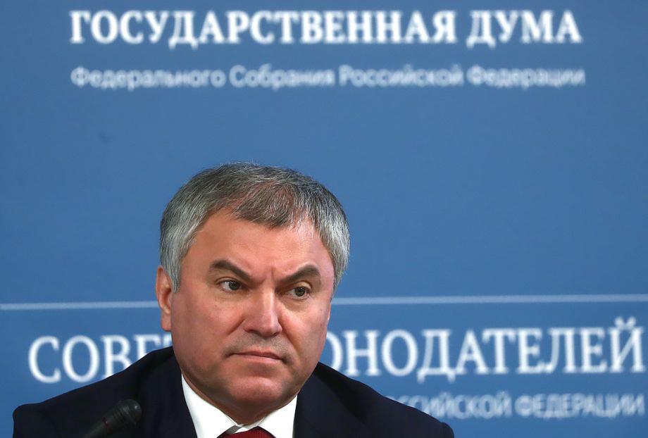 Будет ли выдвигаться на следующий срок Вячеслав Володин – пока не известно