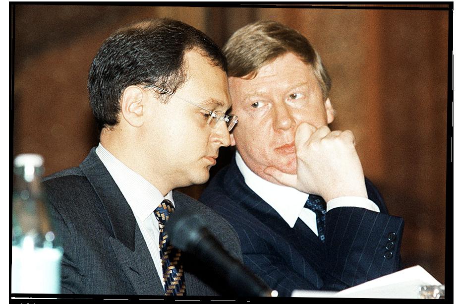 1999 год.