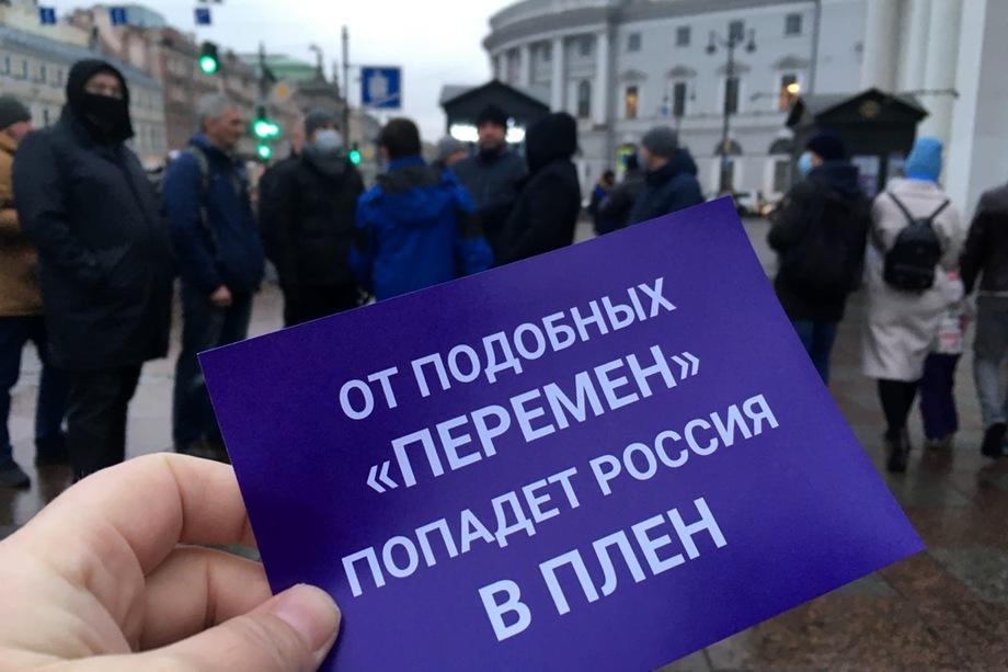 Акция в Санкт-Петербурге 5 декабря этого года.