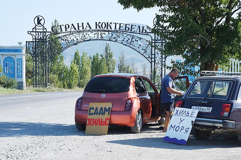В Крыму насчитывается более девяти тысяч малых отелей, расположенных на участках под ИЖС и работающих нелегально или полулегально.