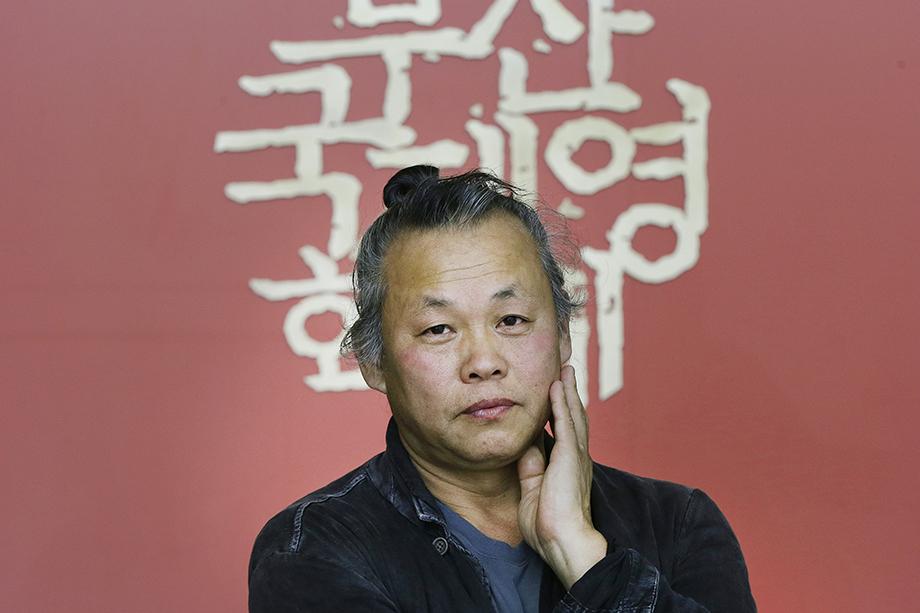 Ким Ки Дук является лауреатом Каннского, Венецианского и Берлинского кинофестивалей.