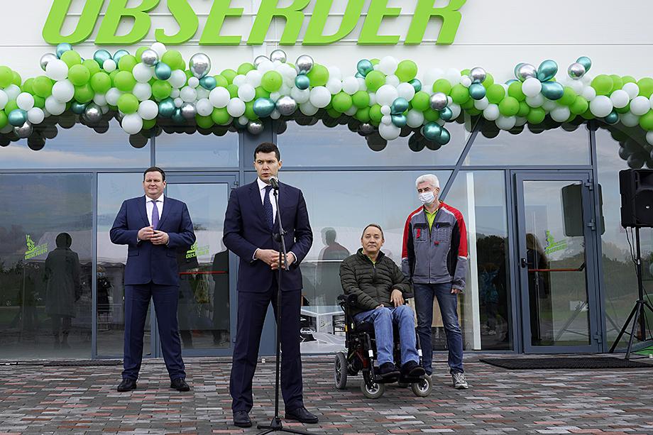 Открытие фабрики по производству инвалидных колясок с электроприводом «Обсервер».
