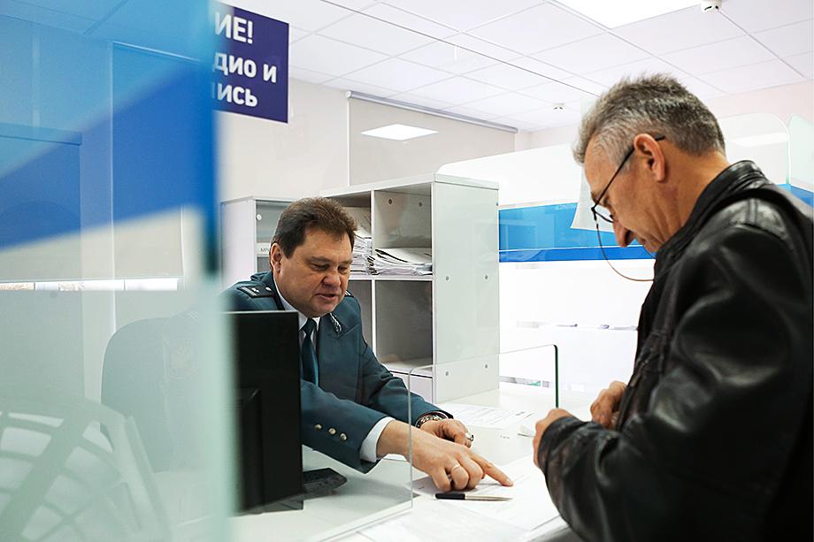 Налоговая инспекция сегодня обладает всеми техническими инструментами для выявления «серых» доходов россиян.
