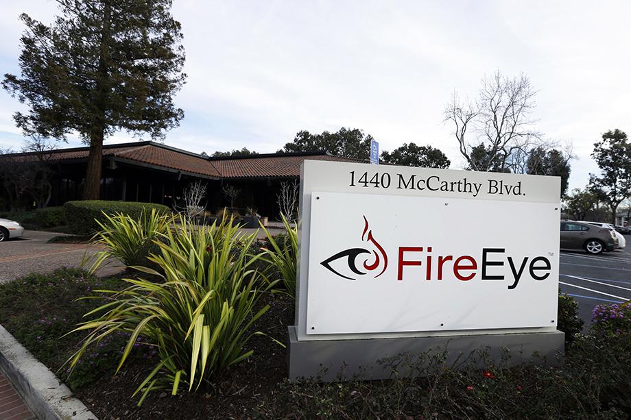 Взломы осуществляли в рамках крупной кампании, которая также включает недавно раскрытый взлом FireEye.