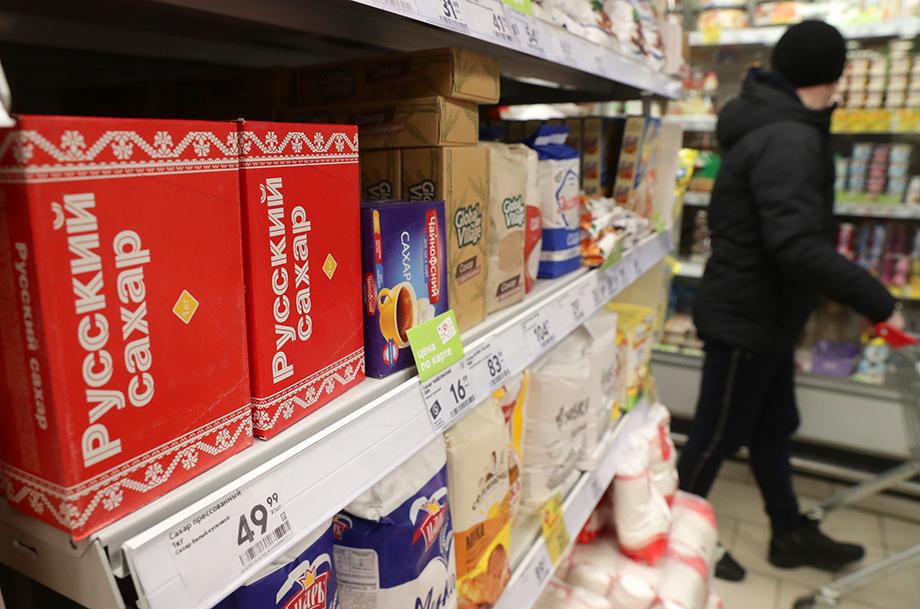 Максим Решетников заявил, что до 20 декабря будут заключены соглашения с производителями сахара и подсолнечного масла для стабилизации цен.