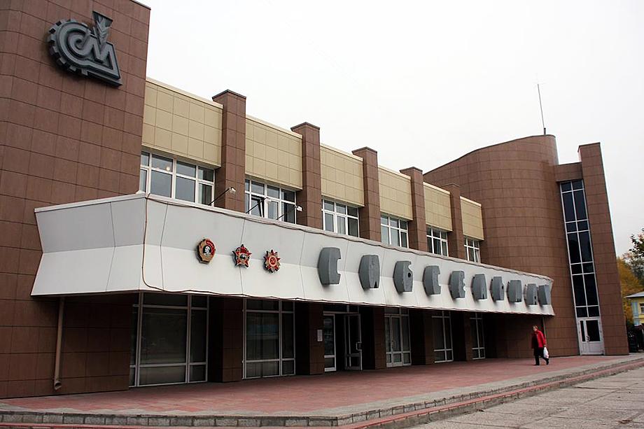 В конце ноября 2020 года «Сибсельмаш» был выставлен на торги: 184 здания, земельные участки площадью свыше 175 квадратных метров, патенты и другая собственность.