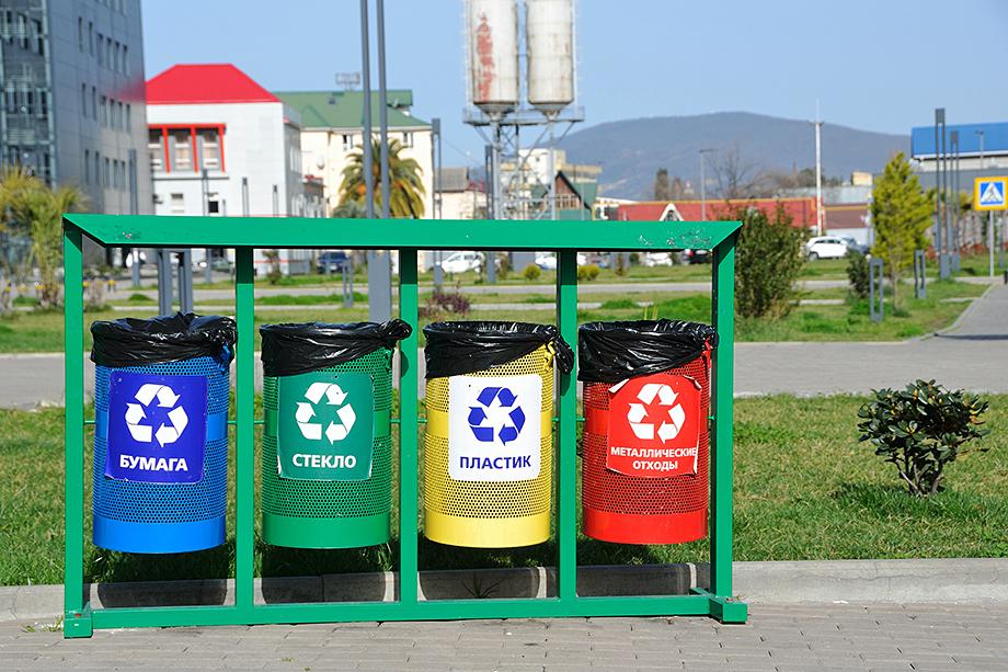 К сочинскому проекту по раздельному сбору мусора было привлечено 14 предпринимателей, но в 2019 году проект внезапно приостановили.