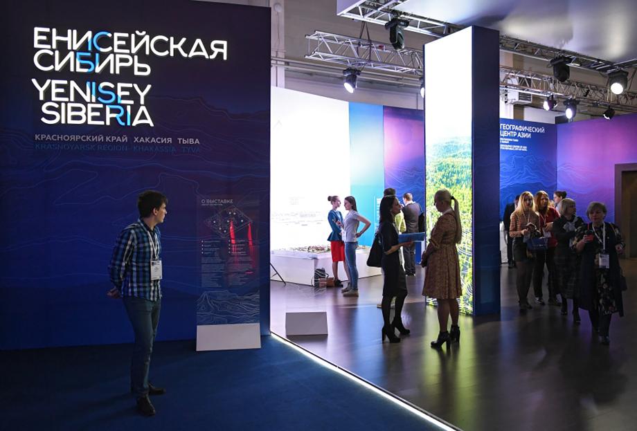 Создание ОЭЗ в Красноярском крае – часть инвестпроекта «Енисейская Сибирь».