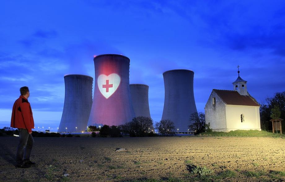 Построенная ещё во времена СССР АЭС «Дукованы» – одна из двух действующих в Чехии атомных электростанций.