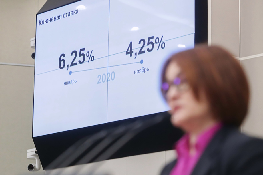 По прогнозу регулятора, годовая инфляция составит 3,5–4 процента в 2021 году.